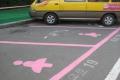Търговски център в Китай откри паркинг за жени